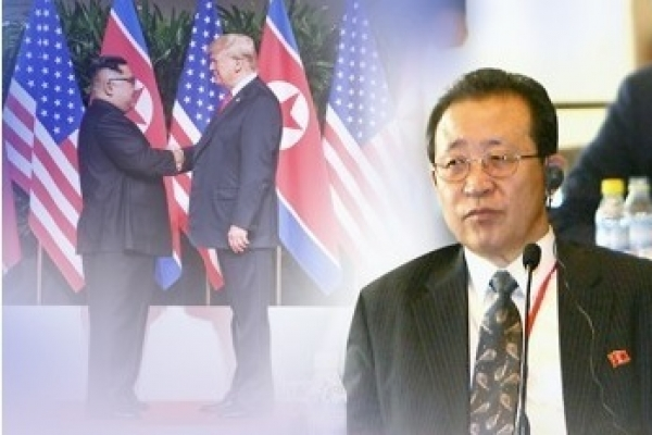 N. Korean official says Pyongyang not interested in 'fruitless' summit with US