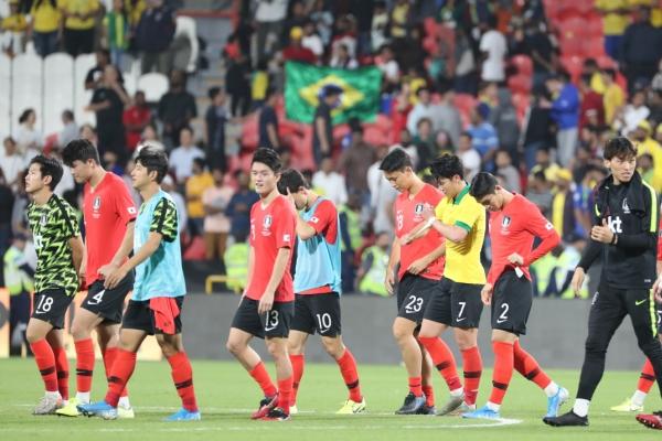 S. Korea schooled by Brazil in football friendly loss