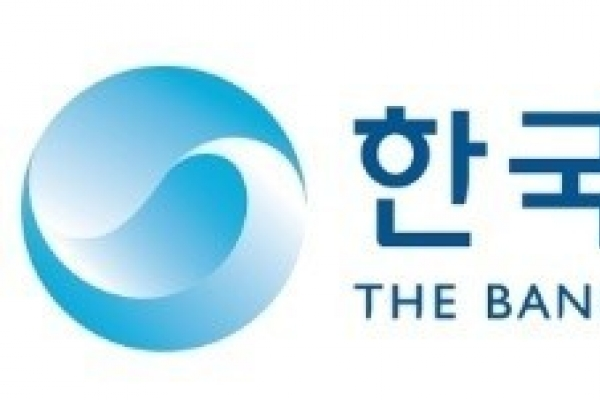 S. Korea's producer prices slip for 4th month in Oct.