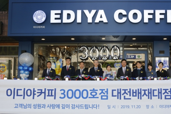Ediya Coffee opens 3,000th store in Daejeon