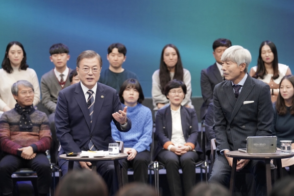 [Newsmaker] Moon's televised town hall meeting draws mixed reactions