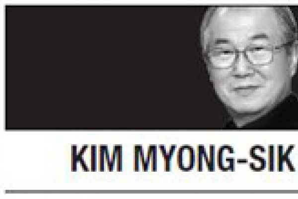 [Kim Myong-sik] Suggesting plebiscite on energy denuclearization