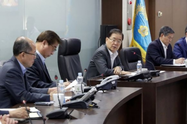 National Security Council convened as GSOMIA nears end