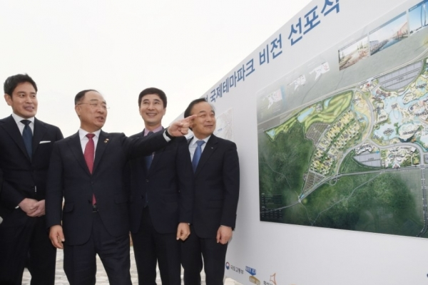 S. Korea ready to support Asia's second-largest theme park: minister