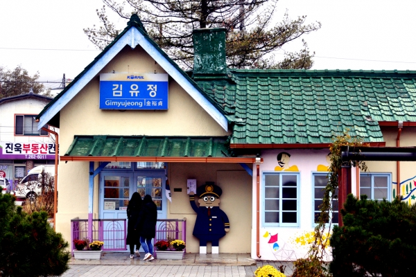 Tracing footsteps of beloved author Kim Yu-jeong