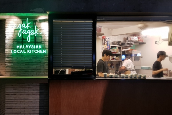 [Weekender] Malaysian chef cooks 'agak agak' in Yeonnam-dong