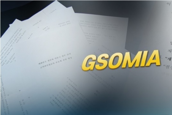 Cheong Wa Dae to announce GSOMIA decision at 6 pm, termination plan apparently averted