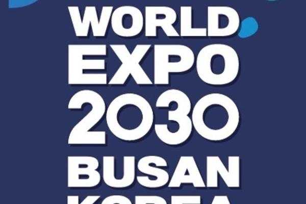 [ASEAN-Korea summit] South Korea seeks to host 2030 World Expo in Busan