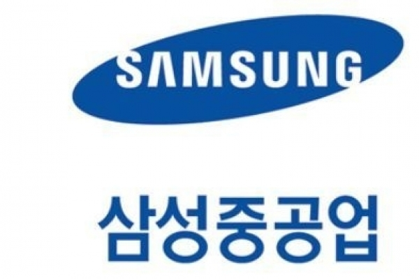 Samsung Heavy Industries to pay $75m in fines over bribery scheme