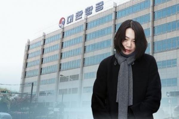 Korean Air 'nut rage' heiress grilled over alleged assault, child abuse