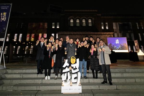 Han Sung Motor holds lantern-lighting ceremony for public art