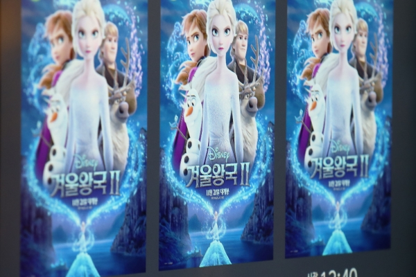 'Frozen 2' tops 4m ticket sales within 4 days of release