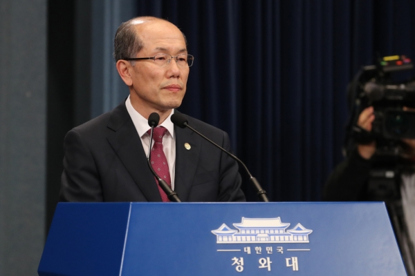 Top Seoul official warns Japan against provocations over trade, GSOMIA