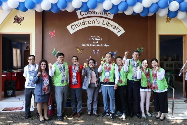 LIG Nex1 builds education infrastructure, honors Korean War veterans in Philippines