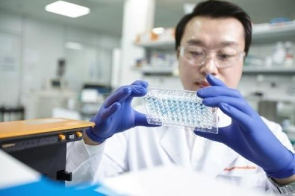 SK Biopharm to raise at least W5tr in IPO