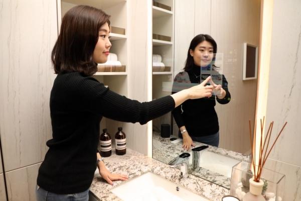 GS E&C develops big data-based smart home system