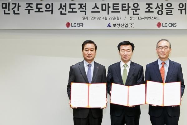 [ASEAN-Korea summit] LG CNS taking lead in Korea's smart city projects