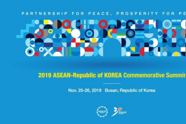 [ASEAN-Korea summit] ASEAN-Republic of Korea Joint Vision Statement for Peace, Prosperity and Partnership