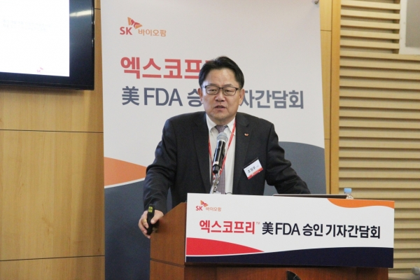 Xcopri marks SK Biopharmaceuticals' 15-year efforts for full value chain