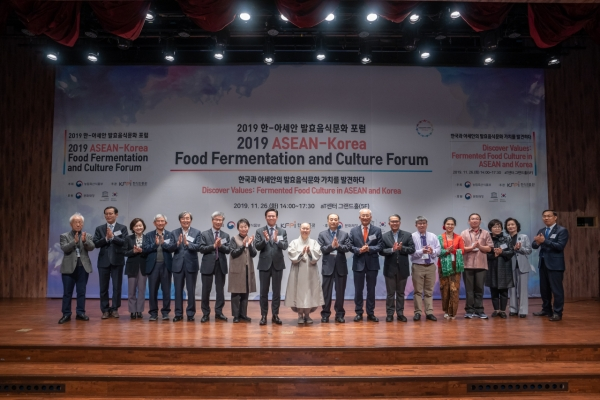 [ASEAN-Korea summit] Fermentation at heart of Korean, ASEAN cuisines