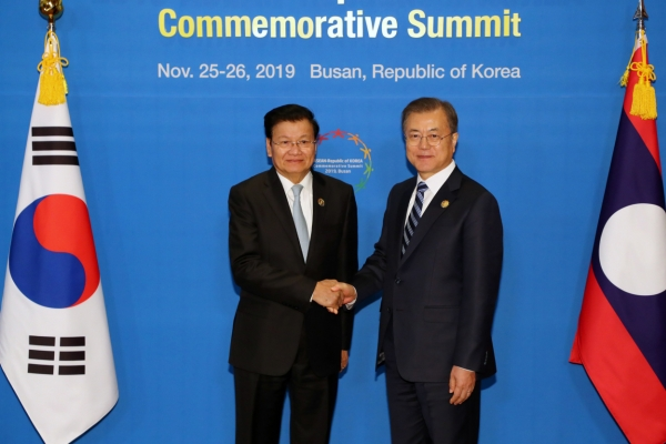 S. Korea to support 'logistical hub' campaign of Laos