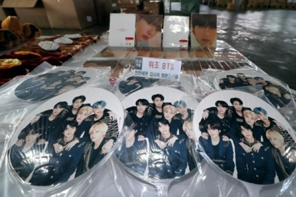 15,000 imitations of BTS character goods seized in Incheon this year