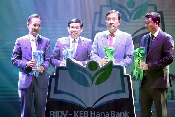[Global Finance Awards] KEB Hana acquires major stake in Vietnam's BIDV for W1.15tr