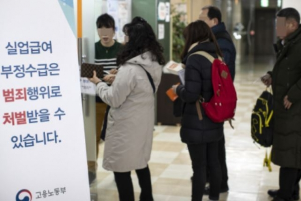 [News Focus] Gyeonggi, Sejong see unemployment-payouts surge