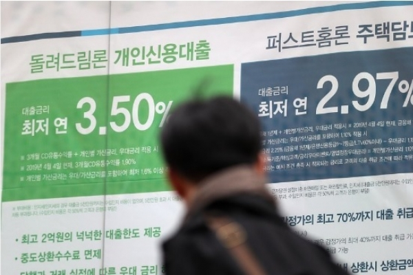 Banks' lending rates drop sharply in Oct.