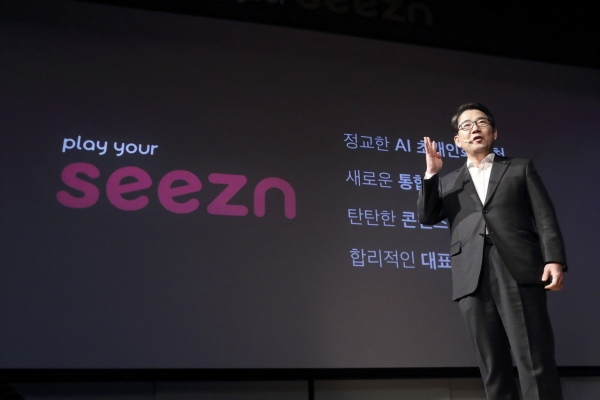 KT enters global OTT competition with AI-equipped Seezn