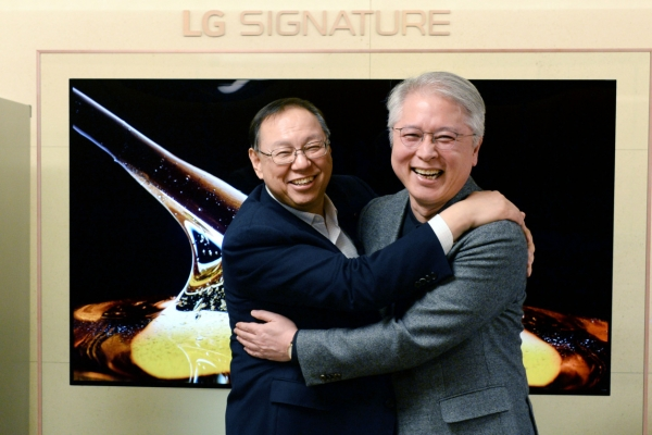 LG Group taps younger leaders in pursuit of change