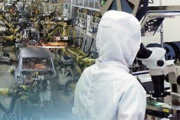 Industrial output down for 2nd consecutive month in October