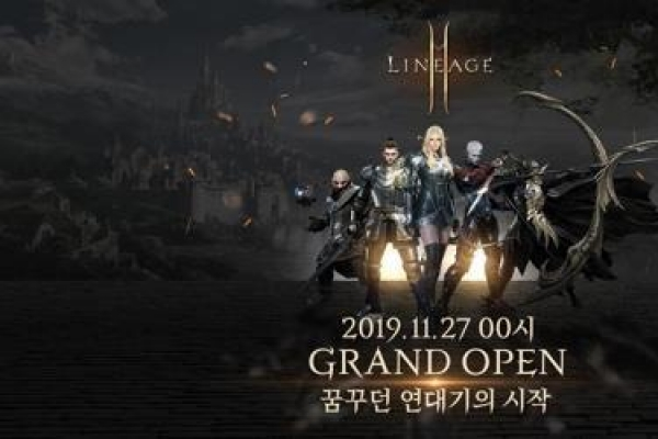 NCSOFT's 'Lineage 2M' tops Google Play Store