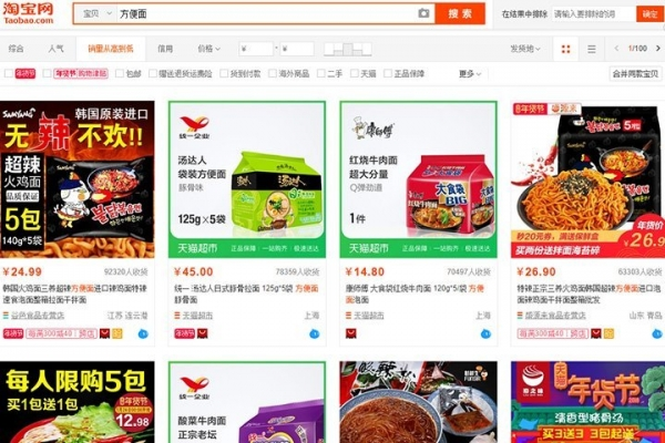 China imports $100m worth of South Korean instant noodles