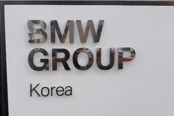 Recent BMW vehicle fires unrelated to EGR system