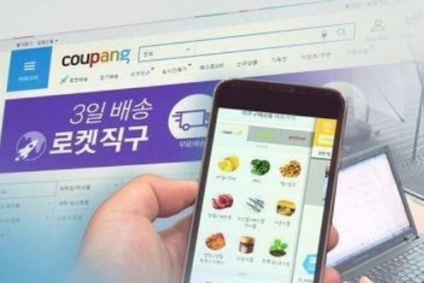 Online shopping purchases continue to rise in October
