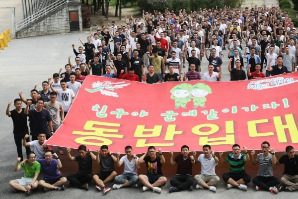 S. Korea scraps conscription privilege for men from multicultural families