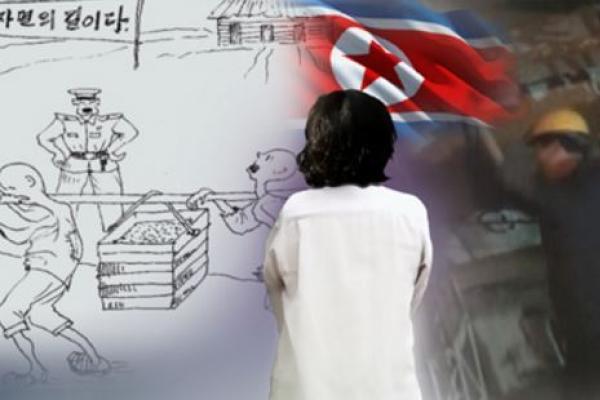 [Newsmaker] 2 military intelligence officers investigated for alleged rape of N. Korean defector