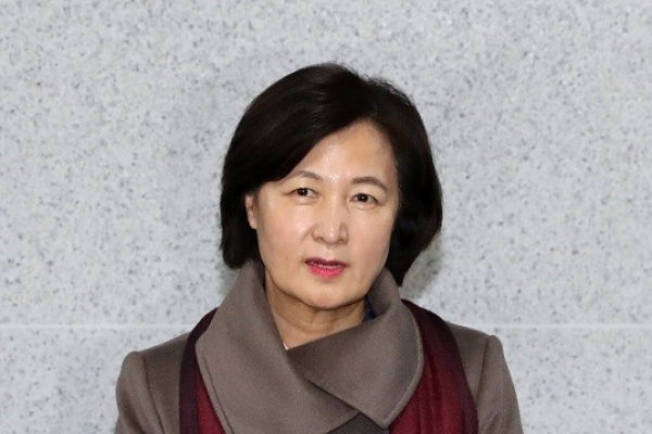 Ex-ruling party leader Choo tapped as justice minister