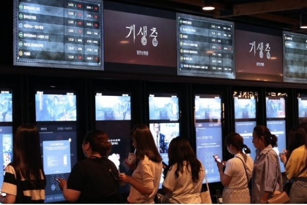 S. Korean cinemas expected to hit record attendance in 2019
