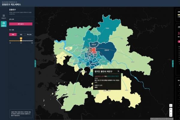 SKT, Statistics Korea unveil foot traffic map