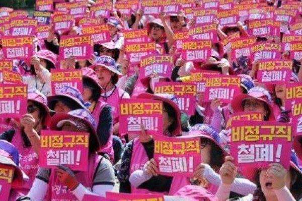 [News Focus] Korea 7th-highest in temporary-job portion among 42 countries