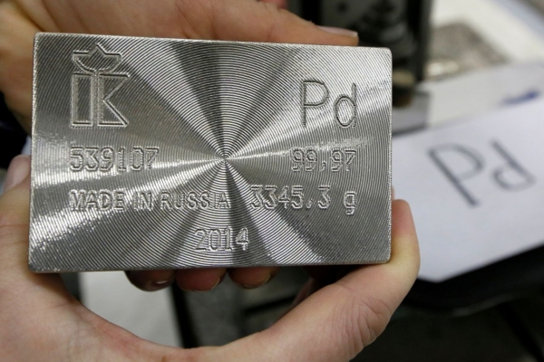Palladium price outpaces gold over growing demand