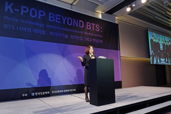 Academics explain driving force behind BTS' global success