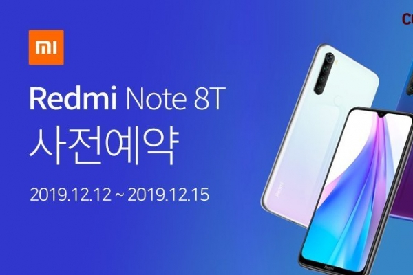 Coupang offers preorders for Xiaomi Redmi Note 8T