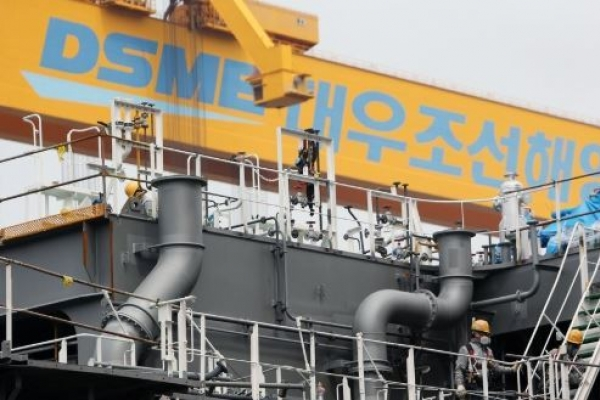 Daewoo Shipbuilding bags $200m offshore facility order from Chevron