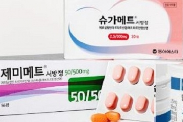 Diabetes association urges authorities to test metformin drugs for cancer-causing contaminant