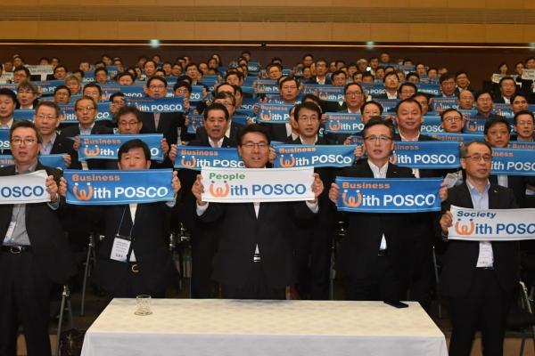 Posco's reform tasks save W1.2tr so far
