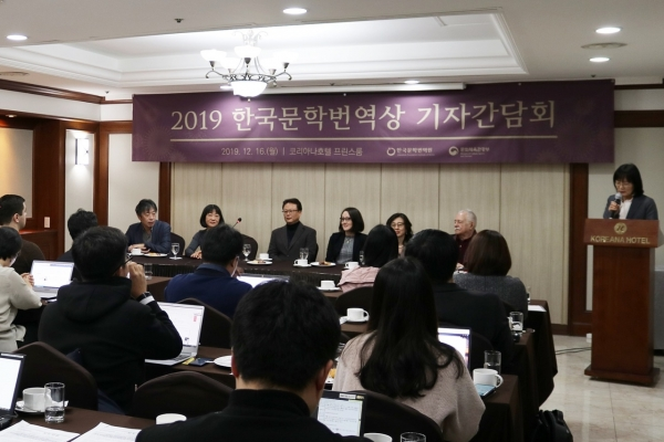 LTI Korea awards recognize excellence in literary translation