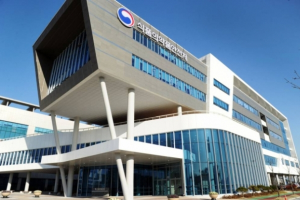 Korean drug safety authority reviewing metformin